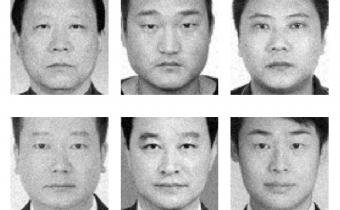 Artificial Intelligence that Identifies Criminals Based on Facial Recognition